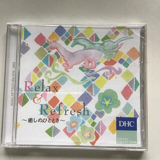 ディーエイチシー(DHC)のDHC  Relax &Refresh. 癒しのひととき(ヒーリング/ニューエイジ)