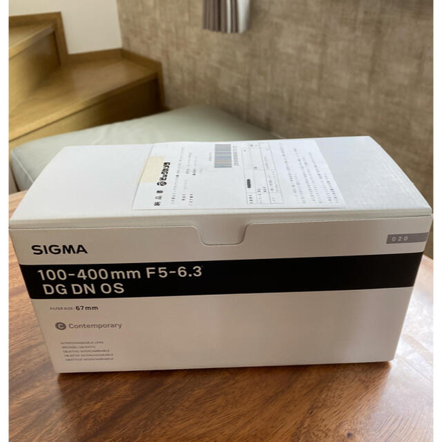 SIGMA(シグマ)の【Lマウント用】100-400mm F5-6.3 DG DN OS スマホ/家電/カメラのカメラ(レンズ(ズーム))の商品写真