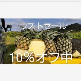 最後の大収穫祭!沖縄県西表島産島パイン約6㎏(6~9玉)(フルーツ)
