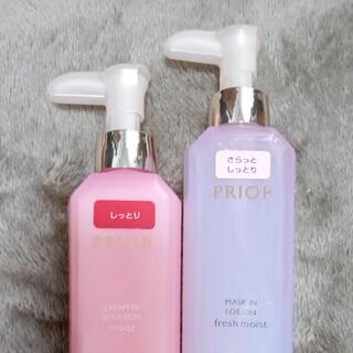 PRIOR - 【新品】プリオール 化粧水&乳液セット