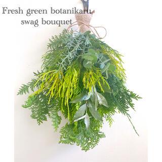 匂檜葉 ユーカリ ブルーアイス 森林の香り スワッグ ドライフラワー(ドライフラワー)
