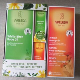 WELEDA - WELEDA ホワイトバーチ ボディオイルセット と アルニカ マッサージオイル