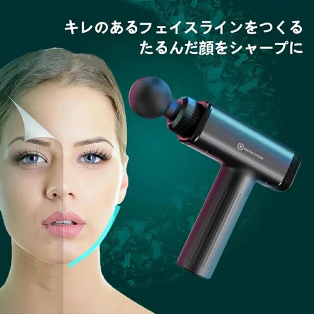 マッサージ マッサージマッサージ器 マッサージ機 電動マッサージ 健康器具 スマホ/家電/カメラの美容/健康(マッサージ機)の商品写真
