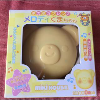 ミキハウス(mikihouse)のメロディくまちゃん mikihouse  新品未開封(オルゴールメリー/モービル)