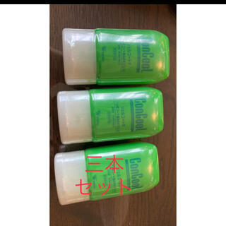 コンクールジェルコートF  3個 (三本)セット 6月購入 新品(歯磨き粉)