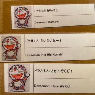 ドラえもん 村上隆 ポスター 3枚セット(ポスター)