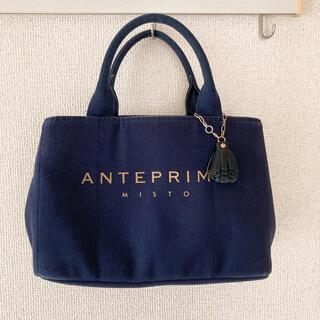 アンテプリマ(ANTEPRIMA)のアンテプリマ トートバッグ(トートバッグ)