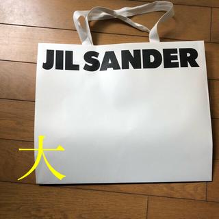 Jil Sander - ジルサンダー ショップ袋