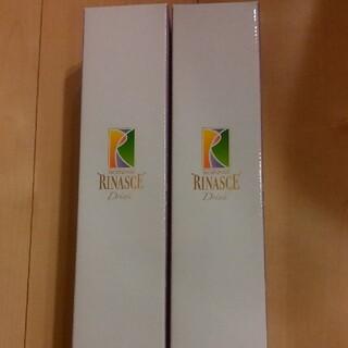 ビオライズ ビオエンザイムリナーシェドリンク 2本 11000円 (ダイエット食品)