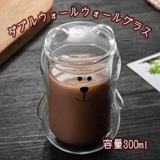 ダブルウォールグラス くま 耐熱 二重構造 雑貨 韓国インテリア ボダム 韓国(グラス/カップ)