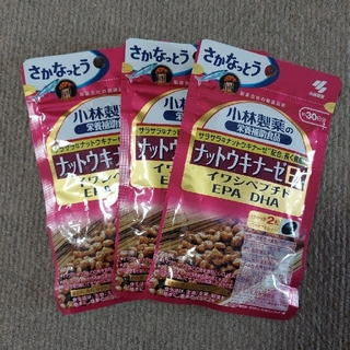 小林製薬 - 小林製薬健康補助食品 ナットウキナーゼEX   3袋セット
