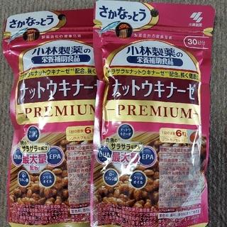 コバヤシセイヤク(小林製薬)の小林製薬 ナットウキナーゼプレミアム 30日分 2袋セット(その他)