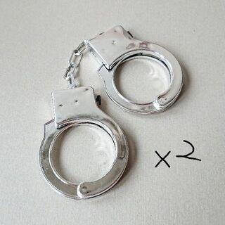 手錠(シルバー)*2(小道具)
