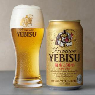 エビス(EVISU)のエビスビール 48本 2ケース(ビール)