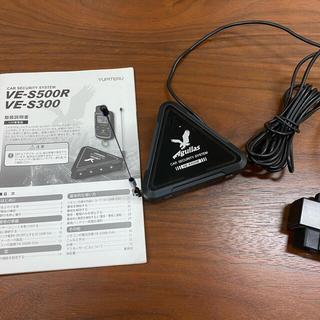 ユピテル(Yupiteru)の値下げしましたユピテルVE-S500R中古品カーセキュリティ絶版品(セキュリティ)