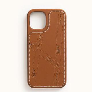 エルメス(Hermes)のエルメス iPhoneケース スマホケース アイフォンケース ギフト用に 未開封(iPhoneケース)