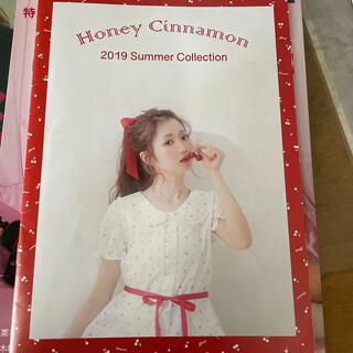 Honey Cinnamon - ハニーシナモン Honey Cinnamon カタログ 2019 大谷映美里