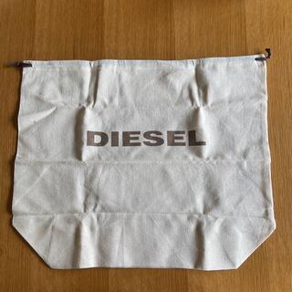 ディーゼル(DIESEL)のDIESEL 収納袋(ショップ袋)
