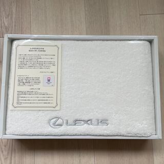トヨタ(トヨタ)のレクサスオリジナル ECOソフト バスタオル(タオル/バス用品)
