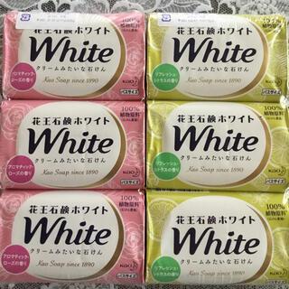 カオウ(花王)の花王石鹸ホワイトバスサイズ130g x6個セット(ボディソープ/石鹸)