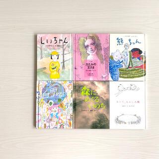 FELISSIMO - 【美品】FELISSIMO  おはなしのたからばこ  グリム童話  絵本  6冊