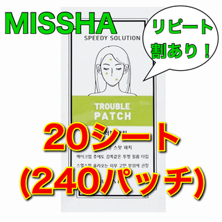 MISSHA - MISSHA(ミシャ) ニキビパッチ 20シート(240枚)