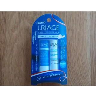 ユリアージュ(URIAGE)のユリアージュモイストリップ(無香料+バニラ)2本入(リップケア/リップクリーム)