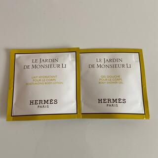 エルメス(Hermes)のHERMES 李氏の庭 サンプルセット(ボディローション/ミルク)