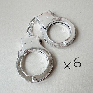 手錠(シルバー)*6(小道具)