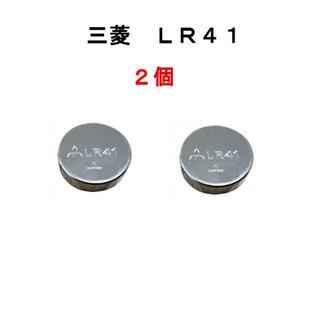 ミツビシデンキ(三菱電機)の三菱電機 ボタン電池 LR41 2個セット(日用品/生活雑貨)