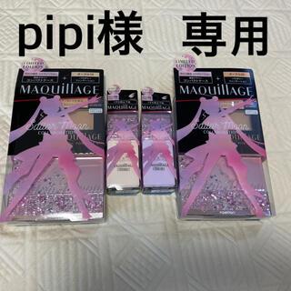 マキアージュ(MAQuillAGE)の96.pipi様(ファンデーション)