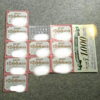 ラウンドワン株主優待 割引券(ボウリング場)