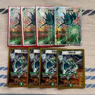 デュエルマスターズ(デュエルマスターズ)のデュエルマスターズ 青銅の鎧 銀枠 金枠 8枚(シングルカード)