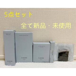 THREE - FIVEISM × THREE コスメ5点セット品♡ *