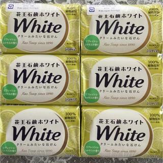 カオウ(花王)の花王ホワイトバスサイズ130g x 6個セット(ボディソープ/石鹸)