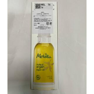 Melvita - メルヴィータ ビオオイル アルガンオイル 50ml