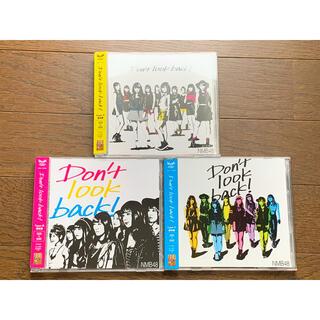 エヌエムビーフォーティーエイト(NMB48)のNMB48 Don't look back! 通常盤 DVD付(ポップス/ロック(邦楽))