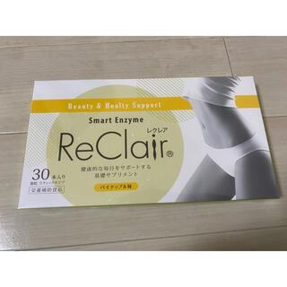 レクレア ReClair(ダイエット食品)