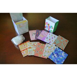 フェリシモ(FELISSIMO)のペーパーバッグ 紙袋 ラッピング素材 ミニ紙バッグ(その他)