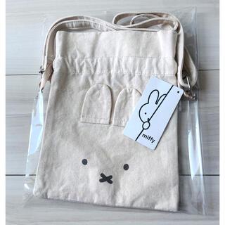 シマムラ(しまむら)の◀︎新品▶︎ミッフィー 巾着ポシェット (ポシェット)