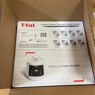 T-fal - ティファール電気圧力鍋 ラクラ・クッカー コンパクト ホワイト CY3501JP