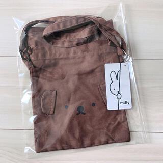 シマムラ(しまむら)の◀︎新品▶︎ ボリス 巾着型ポシェット ミッフィーボリス(ポシェット)
