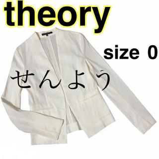 セオリー(theory)のtheory セオリー ノーカラージャケット リネン混 ホワイト サイズ0(ノーカラージャケット)