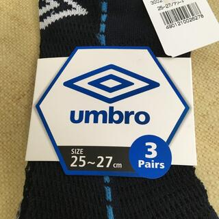 UMBRO - ★激安★ umbro メッシュ 涼しい靴下 3足組 かっこいい!