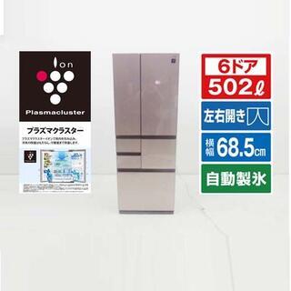 SHARP - 美品 SHARP 冷蔵庫 保証付 SJ-GT50D-T 2018年製 502L
