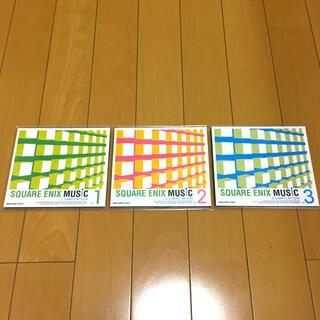 スクウェアエニックス(SQUARE ENIX)のスクウェア エニックス ミュージック コンピレーションCD(ゲーム音楽)