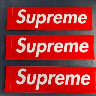 シュプリーム(Supreme)のsupreme ステッカー3枚(ステッカー)