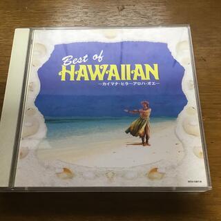 CD Hawaiian music ハワイアンミュージック カイマナヒラ他 (ヒーリング/ニューエイジ)