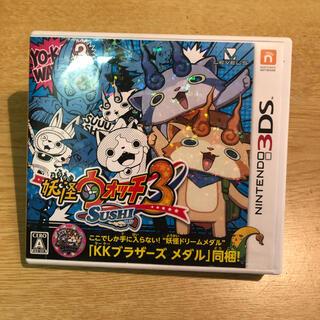 ケースのみ 妖怪ウォッチ3 スシ 3DS(携帯用ゲームソフト)