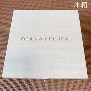 ディーンアンドデルーカ(DEAN & DELUCA)のディーン&デルーカ 木箱(小物入れ)